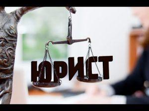 Юридический центр Империал